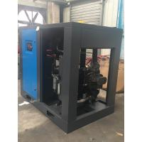 Direct connection Water cooling Rotary Screw Air Compressor 2970 r / min Motor