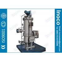 BOCIN Brush Type Automatic Self Cleaning Strainer / Liquid Sea Water Filtration System Manufactures