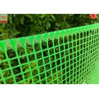 Plastic Garden Mesh Netting Fence , Garden Protection Netting Green Color Manufactures