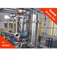 BOCIN Automatic Self Cleaning Modular Filtration System With Stainless Steel For Oil Purification Manufactures