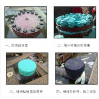 Green Color Flanges Viscoelastic Coating Manufactures