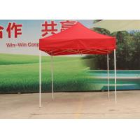 Custom Printed 10x10 Pop Up Canopy Tent With Cold Roll Steel Frame , 600D Oxford Fabric Manufactures