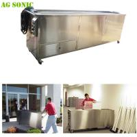 Mobile Window Blinds Ultrasonic Cleaning System With Over 3 Meter Length Manufactures