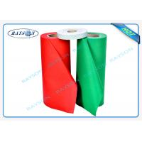 40g Recycling PP Spunbond Non Woven Fabric Rolls For Mattess Manufactures