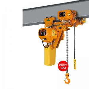 5 ton 10 ton 15 ton Mingdao Brand Top Quality Electric Chain Hoist Manufactures