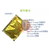 Quality 2012 Hot Sell and New Products Detox Foot Patch !!! for sale