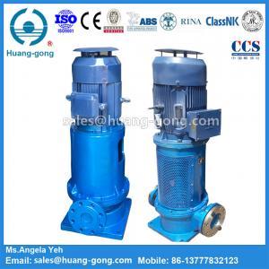 China CLH125-100-9/2 Marine Water pump Marine Vertical Centrifugal Pump(116/58m3/h) on sale