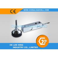 CFBHX-I Cantilever Beam Load Cell Sensor Manufactures