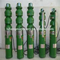 China QJ Centrifugal Submersible Pump 12v Dc Submersible Water Pump on sale