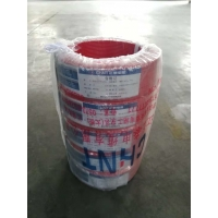 IEC60227 Anneal Copper PVC Insulated Wire 400mm2 0.75mm2 Manufactures