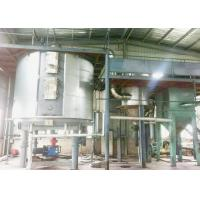 High Thermal Efficiency Plate Disc Industrial Drying Machine Vacuum / Sealed Shell Type Manufactures