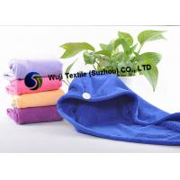 China Eco-friendly Solid Color Hair Drying Turban , 82g Hair Wrap Towel for Spa on sale
