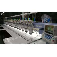 China Shoe Embroidery Machine For Home Business , Commercial Monogram Machine on sale