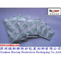High Efficiency Vapor Corrosion Inhibitors in China Manufactures