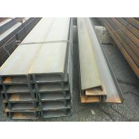 Anti Corrosion Steel Channel Bar For Railway High Mechanical Strength Manufactures