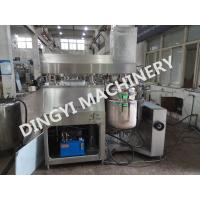 Buy cheap Stainless Steel 316L Vacuum Homogenizer Mixer , Emulsifying Equipment Types from wholesalers