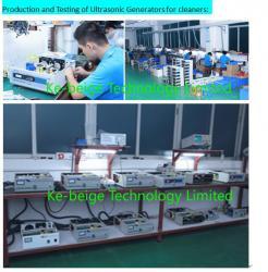 Ke-beige Technology Limited