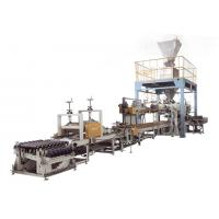 Buy cheap BB Compound Fertilizer Factory 25-50kg Packaging Equipment of Automatic Bag Packing Machine With Open Mouth Bag from wholesalers