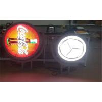 P3 Mirror round shape wall mounted led display screen for advertising billboard Manufactures