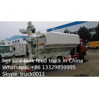 forland 4-5metric tons poultry feed delivery truck for sale, forland RHD mini 8m3 farm-oriented feed delivery truck Manufactures
