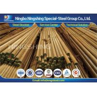AISI A283 Carbon Steel Round Bar , Engineering Structural Steel Bar Manufactures