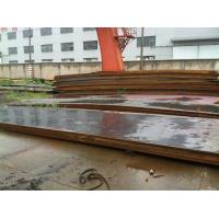 Buy cheap EN10025 DIN17100 BS4360 standard low alloy carbon steel plate for constructure from wholesalers