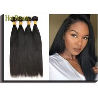 Black Silky Straight 5A Virgin Brazilian Hair 12-32 , Not Frizzy Manufactures