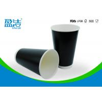 Double Structure Insulated Coffee Cups , 500ml Paper Drinking Cups For Espresso Manufactures
