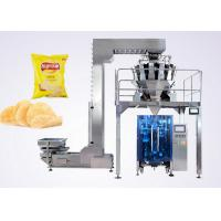 Quality Puffed Food VFFS Packaging Machine for Potato Chips with Electronic Multi-head for sale