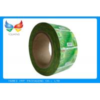 Custom Printed BOPS OPS Shrink Sleeve Label Wrap Heat Sensitive For Daily Necessities Manufactures