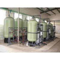 Reverse Osmosis Water Treatment System for boiler feed pure water machine Manufactures