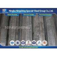 Quality AISI 1045 / DIN CK45 / 1.1191 Carbon Steel Round Bar Hexagon Steel Bar for sale