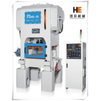 Microcomputer Controlling Motor Driven Punching Press Machine For Stator / Rotor / Eyelet Manufactures