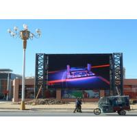 High Brightness Outdoor SMD Led Display P4 Video Stage LED Screen Full Color Manufactures