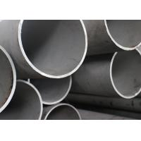 Durable Large Diameter Stainless Steel Tube , 8K Mirror Seamless Stainless Pipe Manufactures
