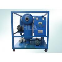 Automatical Vacuum Transformer Oil Purifier Machine Interlocked Protective System Manufactures