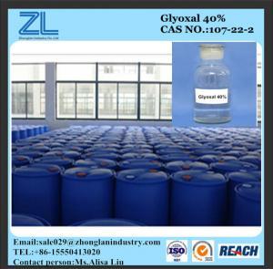 Glyoxalliquid 40% in stock Manufactures