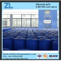 Formaldehyde ≤1200 PPM,Glyoxal40% for textile industry Manufactures