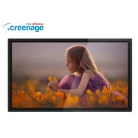 China Small Screen 8 Inch Digital Photo Frame With Music , Desktop / Wall Mounted on sale