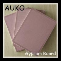 2013 Popular Attractive perforated fire resistant gypsum board Manufactures