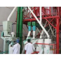 Buy cheap corn flour milling machine from wholesalers