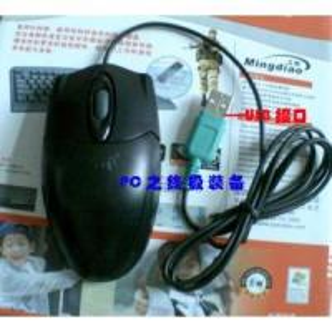Name carved M - 100 computer mouse USB port desktop notebook mouse specials Manufactures