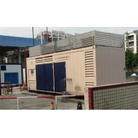 Double Pump NGV Fueling Stations CNG Refueling System With Vertical Cylinders Manufactures