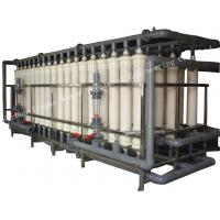 Ultrafiltration system water treatment equipment Manufactures