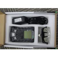 MSA ALTAIR 4X Multigas Detector ALTAIR4X LEL/O2/CO/H2S/NO MOTION ALERT 10129133 Manufactures