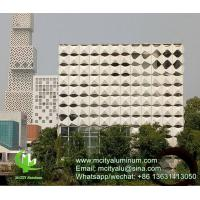 Akzo Nobel  Perforated 3mm Metal aluminum 3d facade patterned facade cladding Manufactures