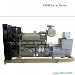 625KVA CCEC KTA19 Cummins Diesel Power Generators Manufactures