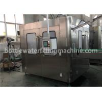 China 2.2kw Sunflower Cooking Oil Filling Machine , Oil Processing Machine 750ml on sale