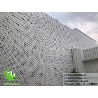 External Powder Coated Metal Aluminium Facade With Perforation Design 3mm Akzo Nobel Manufactures