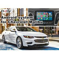 China GPS Multimedia Car Navigation System for Chevrolet Malibu video , cast screen on sale